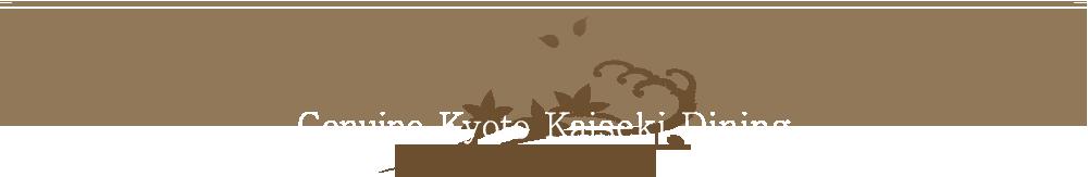 Genuine Kyoto Kaiseki Dining