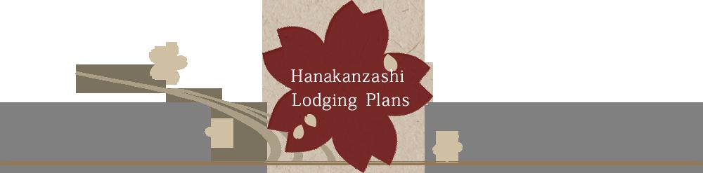 Hanakanzashi Lodging Plans