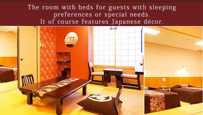 The room with beds for guests with sleeping preferences or special needs.It of course features Japanese décor.