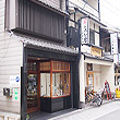 Ishiguro-Koho