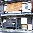 京 甲屋(かぶとや)