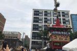 祇園祭を見に行こう!