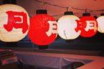 京都は祇園祭のシーズンです!